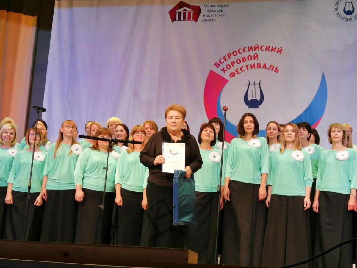 28 сентября 2019 года Сводный хор преподавателей ДМШ, ДШИ Старооскольского городского округа, стал Лауреатом II степени во Всероссийском хоровом фестивале окружного этапа ЦФО.