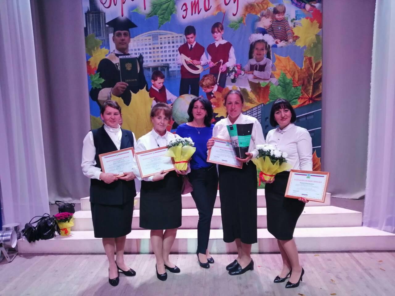 3 октября 2019 г. состоялось торжественное награждение преподавателей в связи с Днем учителя