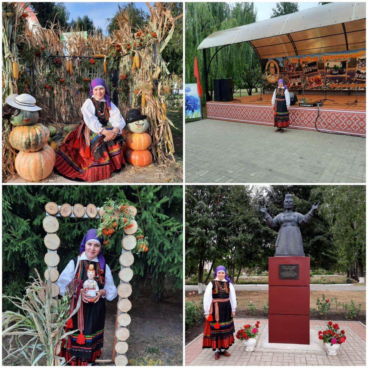 Фольклорный фестиваль «На родине Маничкиной»